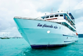 Free Nitrox on Deep Andaman Queen